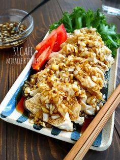 ♡火を使わずに超簡単♡むね肉deレンジ蒸し鶏の油淋ソース♡【#時短#節約#甘酢#油淋鶏】 : Mizuki