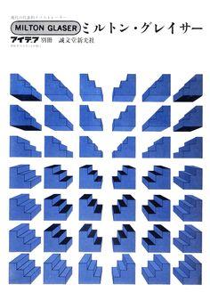 Milton Glaser Graphic Design / 1973 / The Overlook Press Japanese Graphic Design, Graphic Design Art, Graphic Design Illustration, Le Corbusier, Milton Glaser, Art Graphique, Illustrations, Design Reference, Drawing