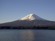 Mount Fuji is Japan's most famous shintai.