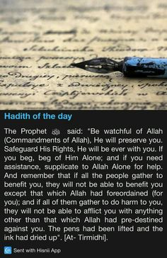 Allah the only one we worship and the only one we ask for help. Prophet Muhammad Quotes, Hadith Quotes, Muslim Quotes, Religious Quotes, Quran Quotes, Allah Quotes, Islam Hadith, Islam Quran, Alhamdulillah