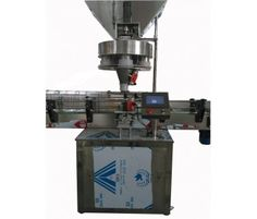 Choose the Latest Model Measuring Cup Type Quantitative According to Your Choice Food Packaging Machine, Packing Machine, Types Of Food, Measuring Cups, Range, Canning, Model, Products, Cookers