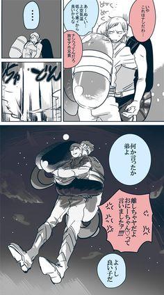 アサコ (@32asako) さんの漫画 | 119作目 | ツイコミ(仮) Usagi San, Yuri, Snake, Zodiac, Brother, Dragon, Manga, Movie Posters, Boards