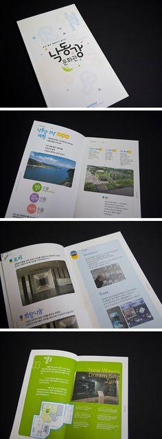 nakdong_p Catalogue Layout, Leaflet Design, Folder Design, Picture Albums, Publication Design, Magazine Design, Editorial Design, Web Design, Typography