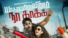 2015 full tamil movie download hd watches online movie see more honey