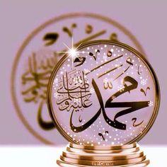 Messenger of Allah Quran Wallpaper, Islamic Quotes Wallpaper, Allah Calligraphy, Islamic Art Calligraphy, Islamic Images, Islamic Pictures, Islamic Whatsapp Dp, Images Jumma Mubarak, Alphabet Images