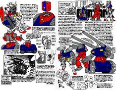 機動戰士鋼彈,地球連邦軍愉快的伙伴們!~ | 玩具人Toy People News