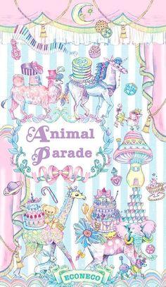 Econeco Animal Parade 2