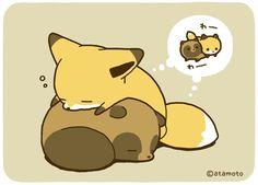 Kawaii Chibi, Kawaii Art, Overwatch Cats, Cute Kawaii Animals, Neko Atsume, Fox Illustration, Creature Drawings, Cute Comics, Kawaii Drawings