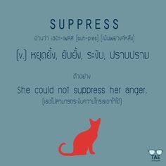 suppress