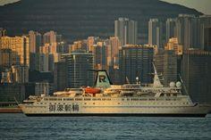 Hong Kong. Amazing HK! #hongkong #amazinghongkong Hong Kong, New York Skyline, Amazing, Travel, Viajes, Destinations, Traveling, Trips