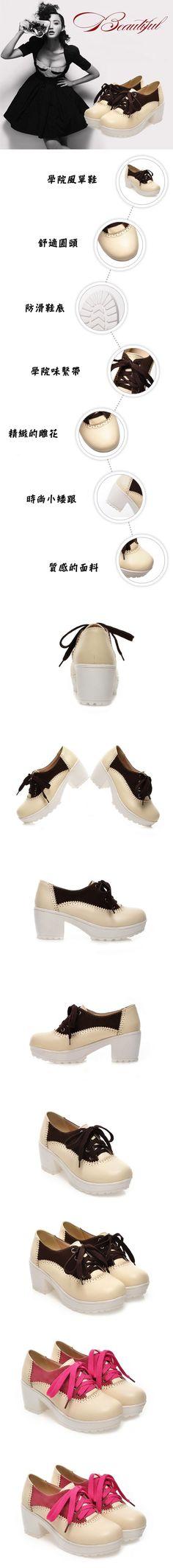 米蘭精品  台灣樂天市場:高跟鞋 女鞋子-時尚優雅亮麗女休閒鞋2色53x6【韓國進口】【米蘭精品】