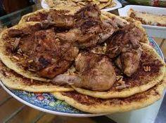 مسخن دجاج  chicken musakhan