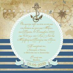 βάπτιση,Αθήνα,Μαρούσι,γάμος,μπομπονιέρες,προσκλητήρια,πακέτα_βάπτισης