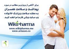 برای آگاهی از بروزترین مطالب در مورد #بهداشت و #سلامت #همسران به #مجله #سلامت و #پزشک_خانواده وب سایت #ویکی #فارما به آدرس #ویکی #فارما مراجعه نمایید. #WikiPharma #AriaSun #CityNet #PakSaman #SooComAriaSun #SooPakAriaSun #MediPharma #Kalayab www.wikipharma.me www.ariasun.co www.citynet.site www.medipharma.me www.kalayab.me