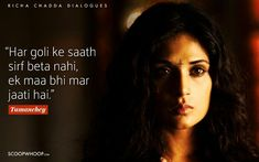 Movie Dialogues, Bollywood, Lyrics, Movies, Movie Posters, Music Lyrics, Films, Film Poster, Popcorn Posters