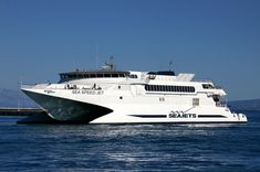 Sea Jets Tickets | High Speed Greek Ferry around the Cyclades and Crete…