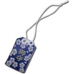 SAKURA OMAMORI   Lucky Charm from Buddhist -- Blue