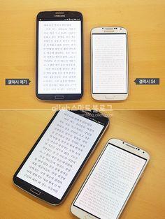 olleh 스마트 블로그 :: 스마트폰과 태블릿PC의 작은 간격을 메워버린 패블릿 스마트폰 '갤럭시 메가'