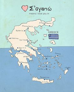 I Love You in Greece / Typographic Print, Nursery Art, Map, Chart… Greece Map, Country Maps, I Love You, My Love, Unique Wedding Invitations, Map Art, Greek Islands, Nursery Art, Travel Posters