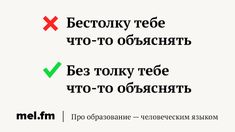 Russian Language Learning, Learn Russian, Adverbs, Study Inspiration, Names, Writing, Education, Words, School