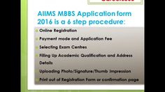 How to Fill AIIMS MBBS 2016 Application Form