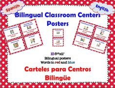Classroom center signs in English and Spanish, perfect for dual language or bilingual classrooms. $
