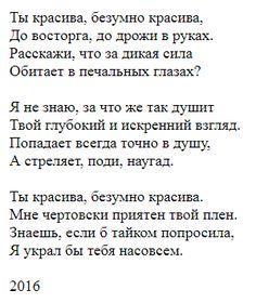 Павел Реутов
