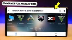 DOWNLOAD CHINA PS4 EMULATOR FOR ANDROID Playstation Games, Ps4 Games, Gta 5 Pc, Netflix Videos, Game Info, Pc Ps4, Different Games, Open App