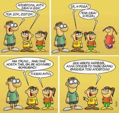 Funny Cartoons, Peanuts Comics, Memes, Funny Stuff, Funny Things, Meme, Cute Cartoon, Funny Comics