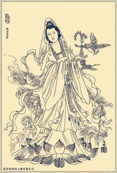 观音菩萨 - Guanyin, the Bodhisattva of Compassion or Goddess of Mercy
