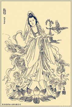How do i write a research paper on chinese mythology?