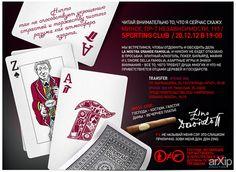 Пригласительный на корпоративное мероприятие, Представительство IMPERIAL TOBACCO в Республике Беларусь: графический дизайн, открытка, почтовая марка, пост-модерн #graphicdesign #английскийрусскийукраинскийpostcard #stamp #postmodern arXip.com