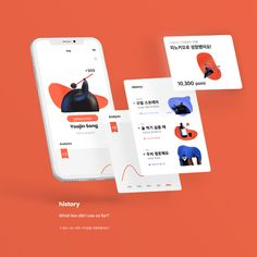 Flying_App for buying lies on Behance Ui Design Mobile, App Ui Design, Mobile Ui, Web Design, Website Design Layout, Web Layout, Bucket List App, Fly App, App Promotion