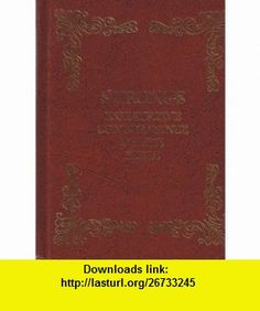 The Exhaustive Concordance of the Bible (Strongs) James Strong ,   ,  , ASIN: B005793PJW , tutorials , pdf , ebook , torrent , downloads , rapidshare , filesonic , hotfile , megaupload , fileserve