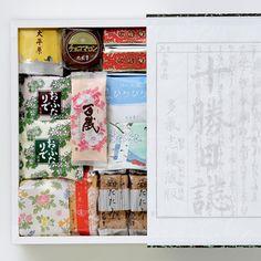 六花亭十勝日誌(4,000円)