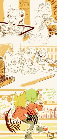 Day Shopping by Cheroy on DeviantArt Sonic 3, Sonic And Amy, Sonic Fan Art, Cream Sonic, Sonic Heroes, Adventure Time Finn, Cool Animations, Art Memes, Anime Shows