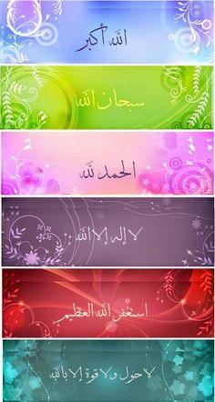 https://www.facebook.com/islamexplorer/photos/a.179693365428834.49152.168086109922893/893202140744616/?type=1