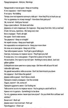 Well written english essays