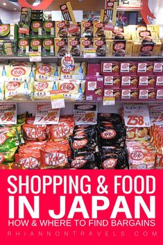 Shopping & Food in Japan: How & Where to Find Bargains!