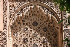 A decorative wall panel on the exterior of Bahia Palace in Marrakech. Photo: Gordon Mills/Alamy