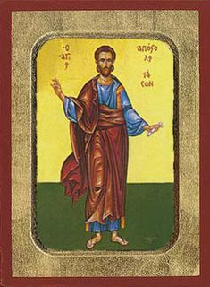 Jason of Tarsus...After preaching successfully for some time, the two missionaries were thrown into prison, where they converted seven thieves who afterward achieved martyrdom. The Syrians, however, venerate Jason as the apostle of the district round Apanea and as a martyr who was thrown to the beasts. The Roman Martyrology wrongly identifies him with the Mnason.