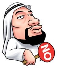 Handsome Uncle from Middle East by EdSants sticker Funny Wedding Photos, Funny Photos, The Middle, Middle East, Curvy Quotes, Family Reunion Photos, Clean Funny Memes, Laugh Of The Day, What Is Ship