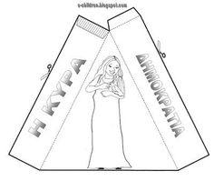 Autumn Crafts, Space Crafts, Triangle, Preschool, November, Classroom, Blog, November Born, Class Room