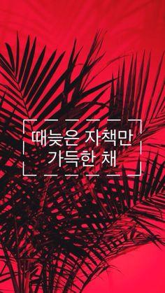 Картинки по запросу Обои NCT 127
