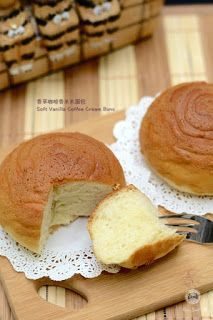 Coco's Sweet Tooth ......The Furry Bakers: 香草咖啡香浓软面包 Soft Vanilla & Coffee…