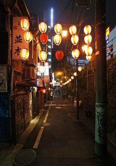 Tokyo downtown night scene