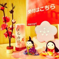 2月も後半戦に突入メルカリ東京オフィスのエントランスにもひな人形が登場ですメルカリの名前入りぼんぼり風照明がポイントもうすぐ春#mercari#メルカリ#spring#office#interiors#decoration#doll#ひな人形#ヒナ祭リ#hinamatsuri#ヒナマツリ#japan#tokyo#traditional#happy#favorite by mercari_team
