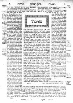 First page of the first tractate of the Talmud (Daf Beis of Maseches Brachos) - Talmud - Wikipedia, the free encyclopedia