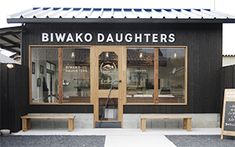 BIWAKO DAUGHTERS [直営店]