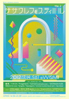 Sasakure Festival
